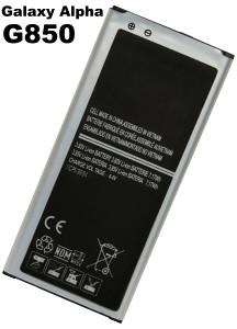 Baterija Samsung ALPHA,originalna