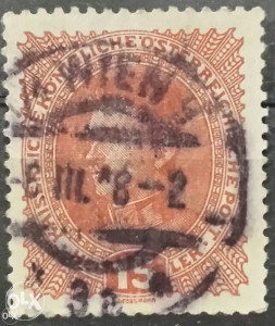AUSTRIJA 1917 - Poštanske marke - 3223