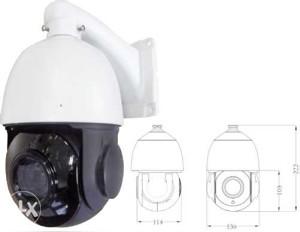 DVC IP upravljive kamere DCN-PV331R