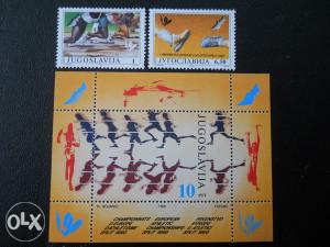 Serija Atletika evropsko prv. Jugoslavija (1990 god.)