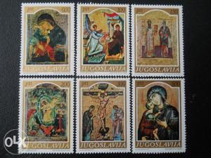 Serija Srednjovjekovne ikone Jugoslavija (1968 god.)