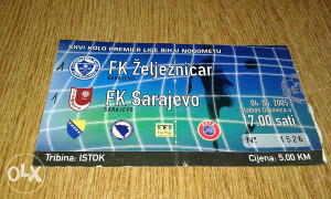 Ulaznica Sarajevo - Željezničar