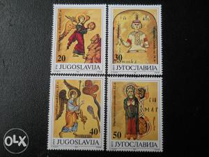 Serija Umjetnost minijature Jugoslavija (1991 god.)