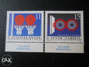 Serija 100 godina košarke Jugoslavija (1991 god.)