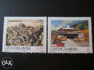 Serija 1 juli Karavanke tunel Jugoslavija (1991 god.)