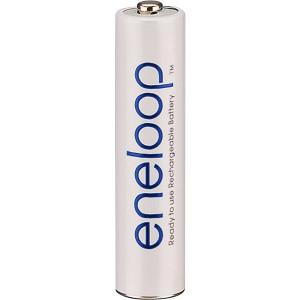 Punjiva Baterija 1.2V 750mAh NiMH AAA Panasonic Eneloop