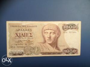 Novčanice GRČKA