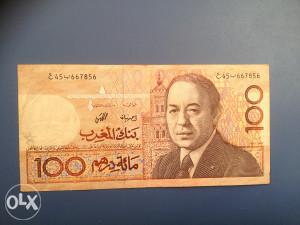 Novčanice MAROKO
