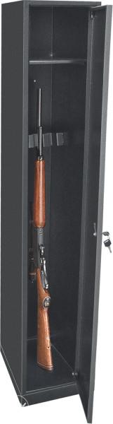 Ormar za oružje / puške i municiju - A18 - 17158