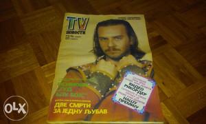 Časopis TV NOVOSTI