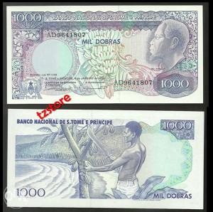 St. Tome and Principe 1000 dobras 1989 UNC