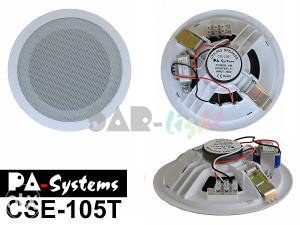 PA-Systems ugradbeni-stropni zvučnici