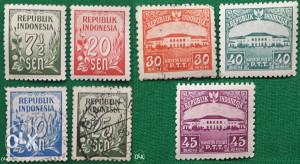INDONESIJA 1951 - Poštanske marke - 2158 - čiste